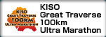 KISO Great Traverse 100km Ultra Marathon